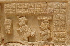 maya-writing.jpg